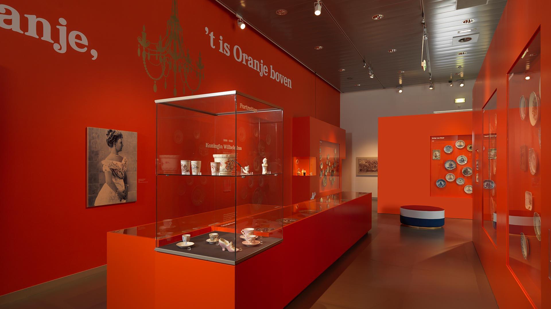 Keramiekmuseum Princessehof Oranjegoed