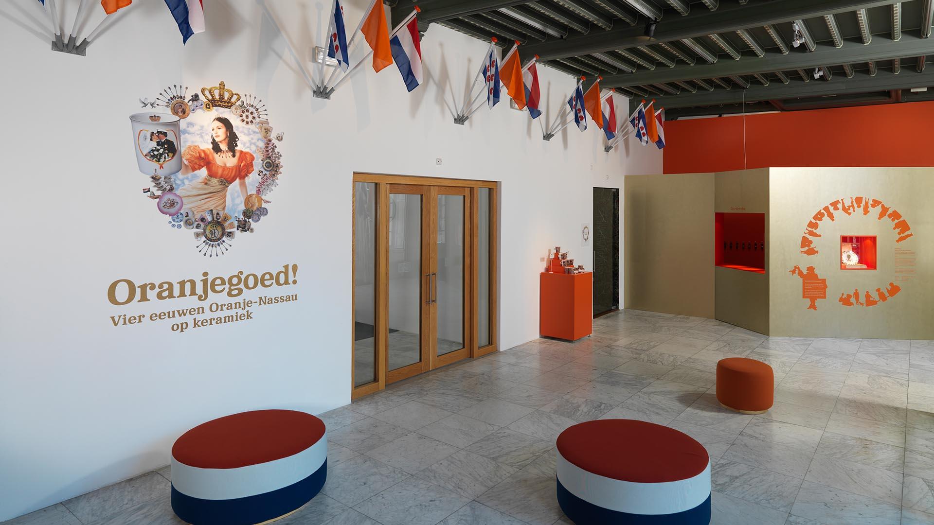 Keramiekmuseum Princessehof Oranjegoed Studio Public